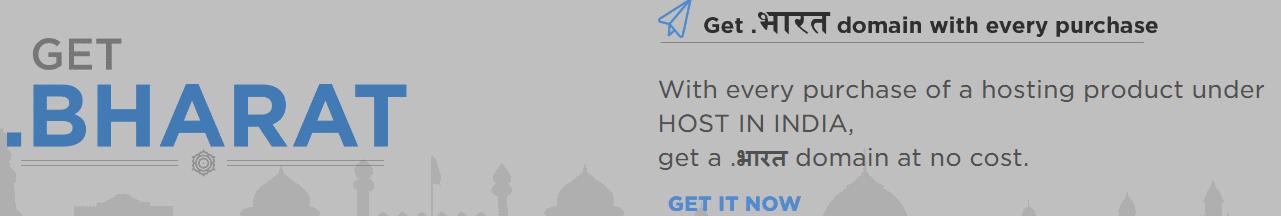 HostGator India Reviews: Do I Recommend Them? 2